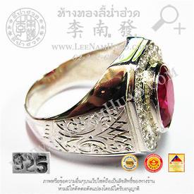 https://v1.igetweb.com/www/leenumhuad/catalog/e_933420.jpg