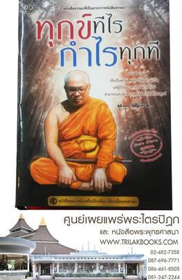 http://v1.igetweb.com/www/triluk/catalog/p_1677086.jpg