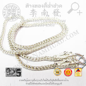 https://v1.igetweb.com/www/leenumhuad/catalog/p_1362738.jpg