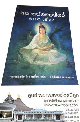 http://v1.igetweb.com/www/triluk/catalog/p_1261712.jpg