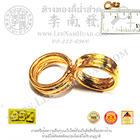 ห่วงคู่สลับ (ขนาด 6*12มิล) (น้ำหนักโดยประมาณ0.65กรัม)ทอง 95%