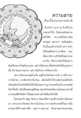 http://www.igetweb.com/www/triluk/catalog/e_1006281.jpg
