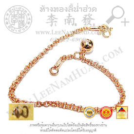 http://v1.igetweb.com/www/leenumhuad/catalog/p_1298370.jpg