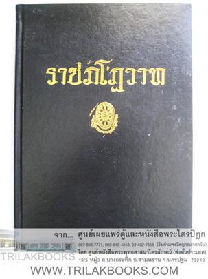 http://www.igetweb.com/www/triluk/catalog/p_1053502.jpg