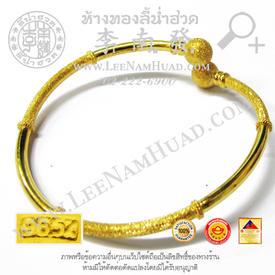 http://www.igetweb.com/www/leenumhuad/catalog/e_1498542.jpg