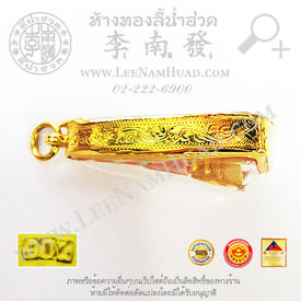 https://v1.igetweb.com/www/leenumhuad/catalog/e_947057.jpg