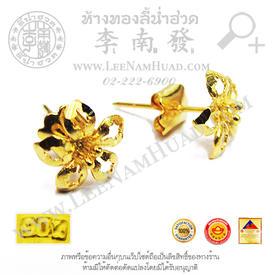 http://v1.igetweb.com/www/leenumhuad/catalog/p_1610845.jpg
