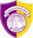 รายชื่อนักเรียนชั้น  ม.1 และ ม.4 ปีการศึกษา 2560