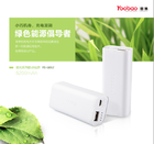 แบตสำรอง Yoobao Powerbank 5200 mAh (Exclusive)