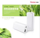 แบตสำรอง Yoobao Powerbank 5200 mAh (Exclusive)
