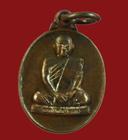 เหรียญหลวงพ่อสมชาย วัดเขาสุกิม ครบรอบ๗๗ปี ปี๔๕ (เล็ก)