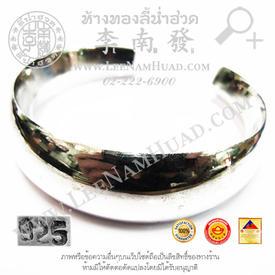 https://v1.igetweb.com/www/leenumhuad/catalog/p_1026321.jpg