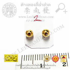 https://v1.igetweb.com/www/leenumhuad/catalog/e_1004229.jpg