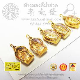 https://v1.igetweb.com/www/leenumhuad/catalog/e_999880.jpg
