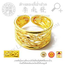 https://v1.igetweb.com/www/leenumhuad/catalog/e_1424317.jpg