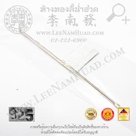 http://v1.igetweb.com/www/leenumhuad/catalog/e_987344.jpg