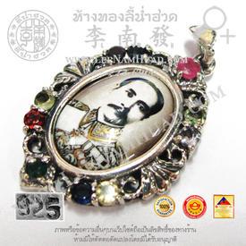 https://v1.igetweb.com/www/leenumhuad/catalog/e_1050291.jpg