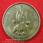 เหรียญกลมหลวงพ่อสัมฤทธิ์(3) วัดถ้ำแฝด รุ่นแซยิด 72 เนื้อทองระฆัง ปี 2538