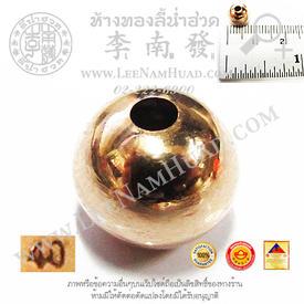 https://v1.igetweb.com/www/leenumhuad/catalog/p_1342166.jpg