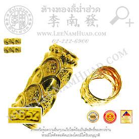 https://v1.igetweb.com/www/leenumhuad/catalog/e_1082872.jpg
