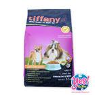 อาหารหมา เกรดพรีเมี่ยม Tiffany Adult (Small Breeds) สำหรับสุนัขโต พันธุ์เล็ก  2.5 Kg