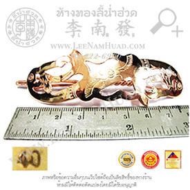 https://v1.igetweb.com/www/leenumhuad/catalog/e_1116483.jpg