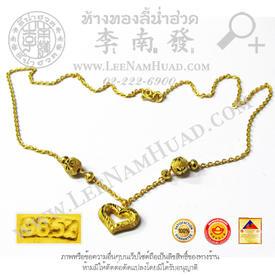 https://v1.igetweb.com/www/leenumhuad/catalog/p_1986174.jpg