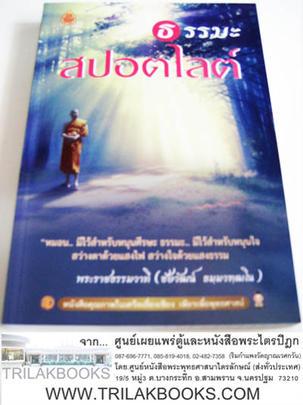 http://v1.igetweb.com/www/triluk/catalog/p_1066234.jpg