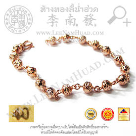 http://v1.igetweb.com/www/leenumhuad/catalog/e_1412517.jpg