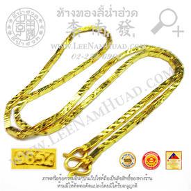 https://v1.igetweb.com/www/leenumhuad/catalog/e_1103396.jpg