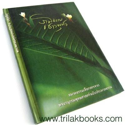 http://v1.igetweb.com/www/triluk/catalog/p_287848.jpg