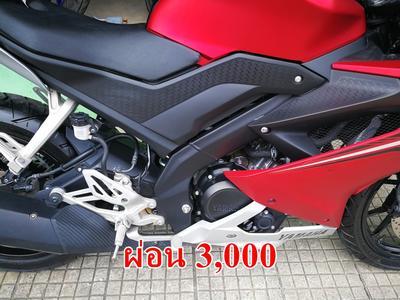 http://www.igetweb.com/www/mocycram2/catalog/e_1553945.jpg
