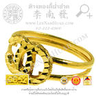 แหวนลวดรูปOCตัดลาย (1/2สลึง)ทอง 96.5%