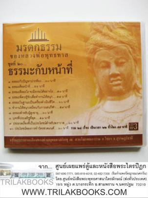 http://www.igetweb.com/www/triluk/catalog/p_1038872.jpg