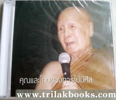 http://www.igetweb.com/www/triluk/catalog/p_391222.jpg