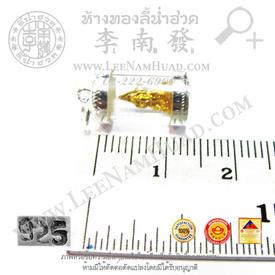 https://v1.igetweb.com/www/leenumhuad/catalog/e_1119104.jpg