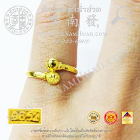 https://v1.igetweb.com/www/leenumhuad/catalog/e_1403226.jpg