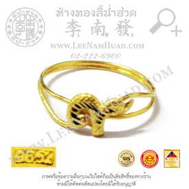 https://v1.igetweb.com/www/leenumhuad/catalog/p_1877824.jpg