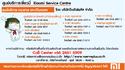 ข้อมูลการประกันสินค้า และศูนย์บริการ Xiaomi ในประเทศไทย