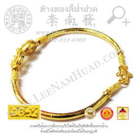 http://v1.igetweb.com/www/leenumhuad/catalog/e_1364864.jpg
