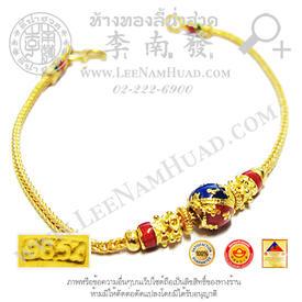 https://v1.igetweb.com/www/leenumhuad/catalog/p_1569808.jpg