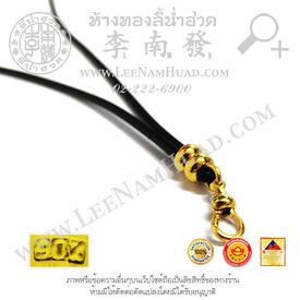 https://v1.igetweb.com/www/leenumhuad/catalog/p_1931535.jpg