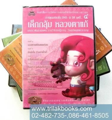 http://v1.igetweb.com/www/triluk/catalog/p_374141.jpg