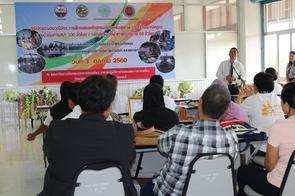 พิธีเปิดและมอบวุฒิบัตร การฝึกอบรมหลักสูตรนวดไทยเพื่อสุขภาพ 150 ชั่วโมง/หลักสูตร