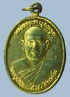 เหรียญพระอุปัชฌาย์สวอง วัดประชาสามัคคี (หนองนกเขา) ปี 25