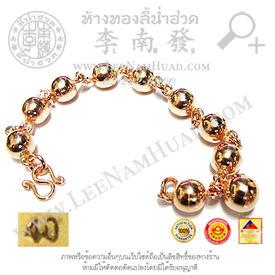 http://v1.igetweb.com/www/leenumhuad/catalog/p_1295610.jpg