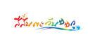 สีสันความสนุกของ �สีสันตะวันออก� ในงาน  ไทยเที่ยวไทย