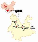 คุนหมิง ต้าลี่ ลี่เจียง 5วัน 4คืน