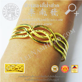 http://www.igetweb.com/www/leenumhuad/catalog/e_1548081.jpg
