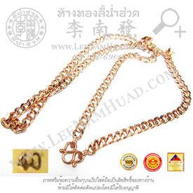 https://v1.igetweb.com/www/leenumhuad/catalog/p_1560169.jpg